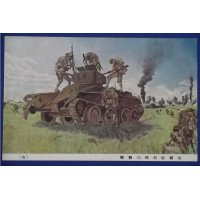 "1930's Postcard ""Battle of Harbin riverside ""against Soviet by Tsuguharu Foujita"