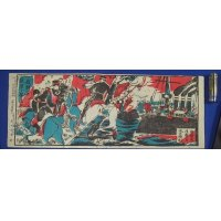 1904 Russo-Japanese War Print Cavalry Battle & Port Arthur