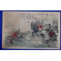 1908 Postcard Russo Japanese War Cavalry Scouts Battle Art