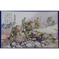 1930's Postcards Sino Japanese War Art with Chinese Poetry