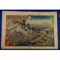 1905 Russo-Japanese War Poster Battle at Port Arthur Fortress