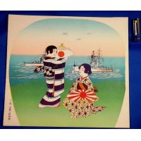 1930's Print Fan Painting Navy Battleships & Patriotic Kimono Women