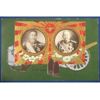 1910's Commemorative Postcard for the Russo-Japanese War with portraits of Admiral Togo & Chief Commander Army General Iwao Ohyama