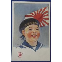 1930's Postcard : Ads of Insurance Company with Navy Patriotic Child Art