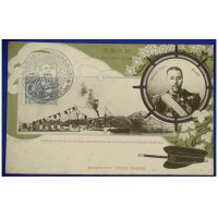 1906 Postcard Admiral Togo & Decorated  Warship for the Meiji Emperor's Birthday