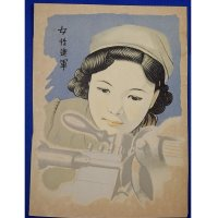 """1930's Art of Wartime Labor Girl """"Girls March """""""
