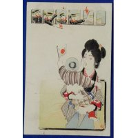 1905 Postcard Russo-Japanese War Time Family Seeing off Soldiers