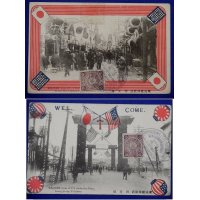 1908 Postcards Welcoming American Navy Fleet in Yokohama