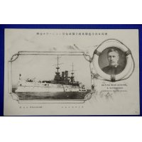 1917 Postcard Commemorative for the Visit of the US Atlantic Fleet : Rear Admiral Seaton Schroeder & USS Wisconsin