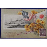 1908 Postcards Welcoming US Atlantic Fleet (Great White Fleet)