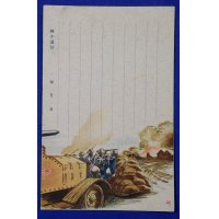 1930's Postcards Naval Landing Force Armored Vehicle