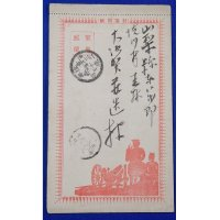 1905 Army Letter Sheet at Russo Japanese War time