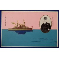 1910's Assort of Postcards Commemorative for the Visit of the Prince of United Kingdom &  HMS Renown