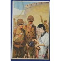 1930's Postcard The Japan's National Defense Women's Association Supporting Soldiers in China Battlefield
