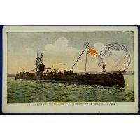 1910's Japanese Postcard Seized German Submarines in WW1