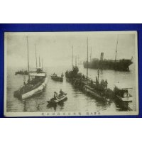 1910's Japanese Postcards : Seized German Submarines