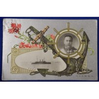 1900's Japanese Postcard The Great Naval Review with Photos of Admiral Togo & Cruiser ASAMA