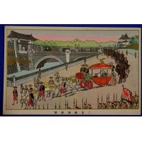 1920's Japanese Postcard the Emperor's Departure from the Imperial Palace