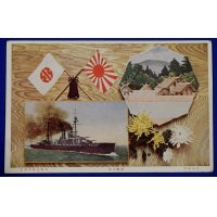 1930's Japanese Postcard Battleship Ise & Ise Jingu Shrine