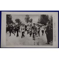Late 1910's Japanese Postcard : General Nogi Maresuke Welcomed by Romania