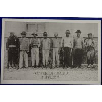 1920 Japanese Postcards ; Photos of Prisoners in Northern  Manchuria