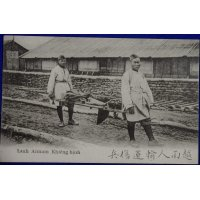 "WW1 Photo Postcard "" Vietnamese Soldiers carrying a wounded"""