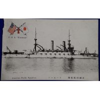 1900's Japanese Postcard Welcoming US Great White Fleet ,  USS Kearsarge