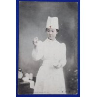 1900's Japanese Postcard : Red Cross Nurse Photo ( The Kyoto Beauty)