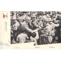 1930's Sino Japanese War Photo Postcard : Japanese soldiers distributing sweets to Chinese kids