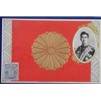 1930 Japanese Navy Postcard Portrait of Emperor Hirohiro