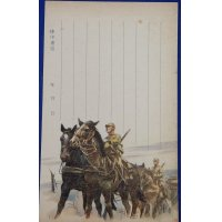 1930's Japanese Army Postcard : Cavalry Art