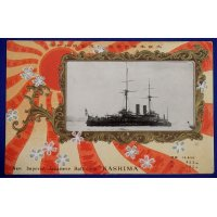 1900's Japanese Postcard Commemorative for Launch of  Battleship KASHIMA