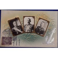 1900's Japanese Postcard Commemorative for the Naval Review in Kobe, with portrait of Admirals