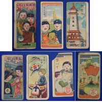 1930's Japanese Menko Cards : Propaganda of Manchukuo & Friendship with China