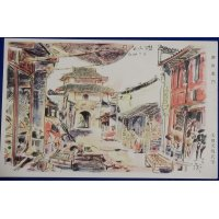 "1930's Second Sino Japanese War Postcard "" Qianshan East Gate"" China, by Tenkyo Ohta"
