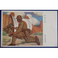"1930's Second Sino Japanese War Postcard ""Wiping out  remnants of an enemy army"""