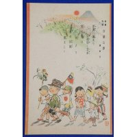 "1930's Japanese Postcard : Korea & Manchuria Folk Song "" Paektu Mountain Song """