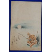 1930's Second Sino-Japanese War time Postcard : Senryu (Haiku) relating to Soldiers in Service