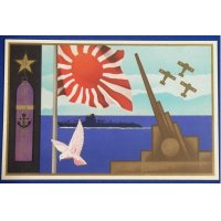 """1930's Japanese Postcard Commemorative for """"The Exposition of the Shining Japan"""""""