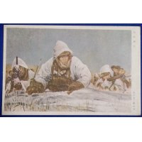 "1930's Japanese Postcard ""Soldiers in the North"" (Manchuria, border with Soviet)"