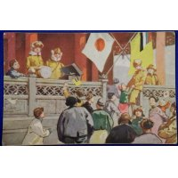 1930's Japanese Postcard Manchuria Friendship Propaganda Art