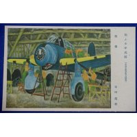 """1940's Pacific Wartime Japanese Postcards """"Art Exhibition of Fighting Youth Soldiers"""""""