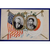 1900's Japanese Postcard Welcoming the United States Navy Circumnavigating Fleet ( Great White Fleet ) Portraits of  Theodore Roosevelt & the Meiji Emperor