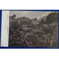 "1940's Pacific War Japanese Army Art Postcard ""Battle of  Trolak & Slim River"" Malay"