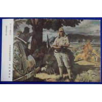 """1940's Pacific War Japanese Army Art Postcard """" View of Manila """" Battle of Philippines"""