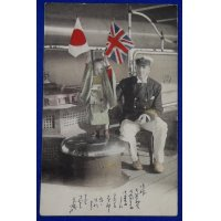 1900's Japanese Postcard : Photo of British Sailor & His Son showing Anglo-Japanese Alliance