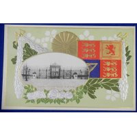 1922 Postcard Commemorative for the Visit of British Prince (Akasaka Palace the Prince stayed at )