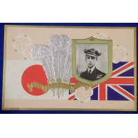 1922 Postcard Commemorative for the Visit of British Prince