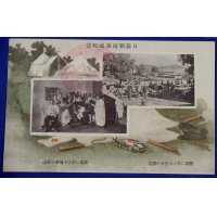 1900's Russo-Japanese War Postcard : Red Cross Aid Activities