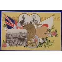 1910 Japanese Postcards Memorial for Japan - British Exhibition (London)